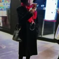 Texting China Girl